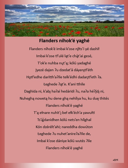 In Flanders Fields - Dene Translation